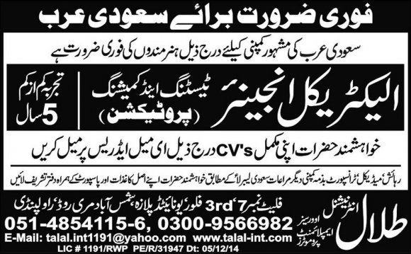 Jobs Available In Saudia