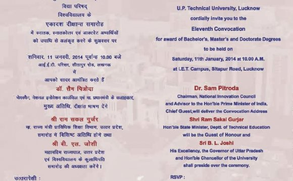 Uptu Convocation 2014