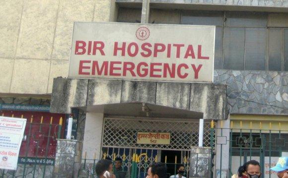 Bir Hospital