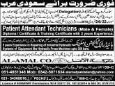 Agricultural Engineer Jobs in Saudi Arabia