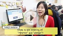 "[Ask Hyojin] What is the meaning of ""어루만지다"" and"