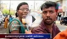 Bio-waste disposal problem at Kottayam District Hospital